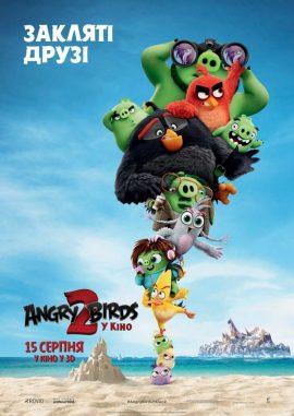 Angry Birds в кіно 2 / The Angry Birds Movie 2
